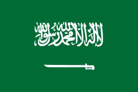 bandiera araba