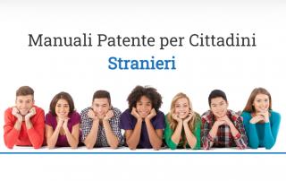 patente cittadini stranieri