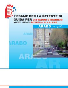 esame patenti in arabo