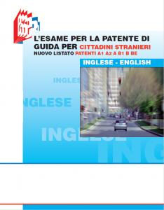 esame patenti in inglese